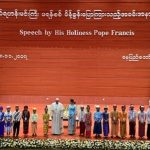 """""""Efeito Francisco"""": governo birmanês anuncia conferência sobre minorias étnicas"""